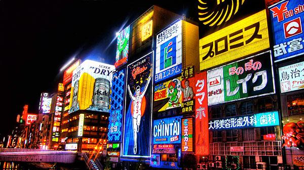 L'affichage Urbain au Japon